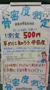 20170327_154639.jpg